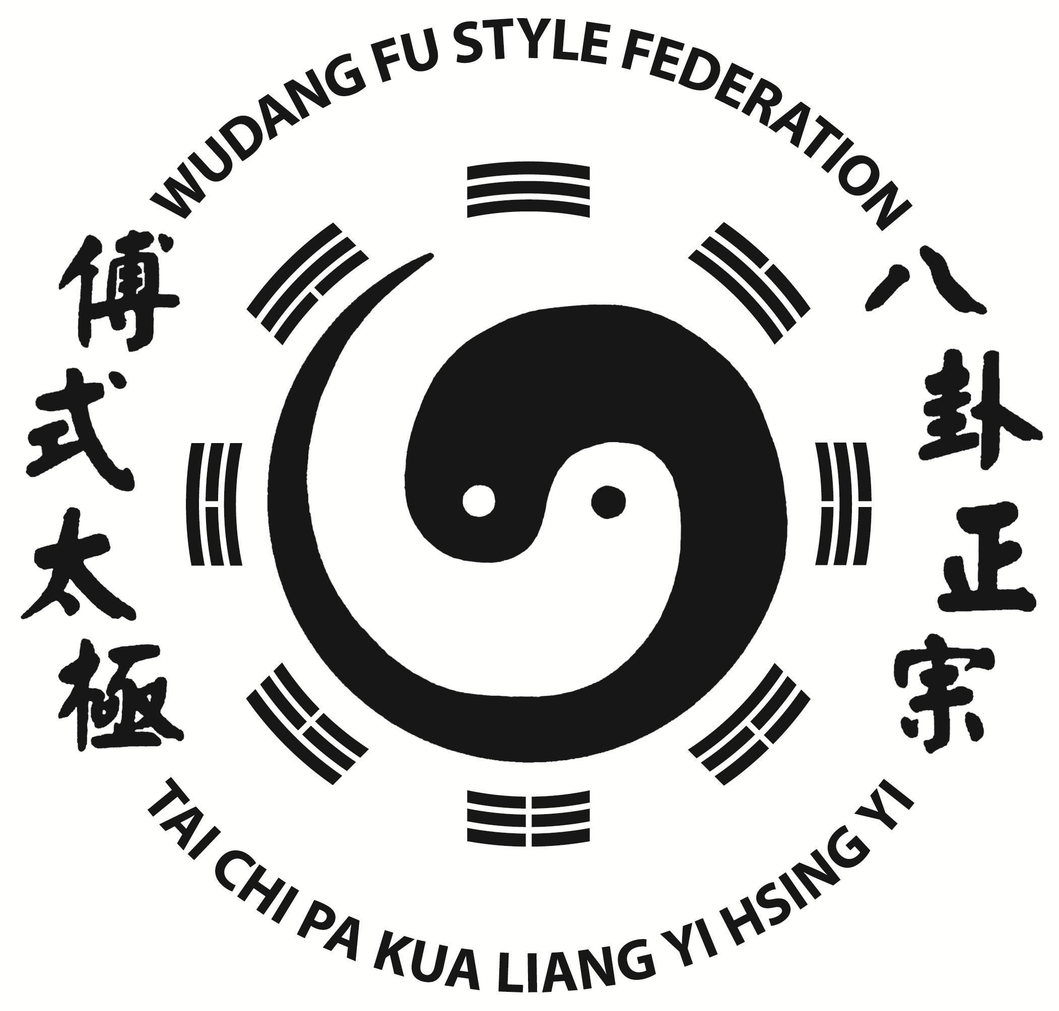 wudang-fu-style-logo